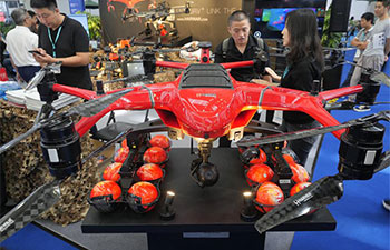 Drone World Congress 2019 kicks off in China's Guangdong