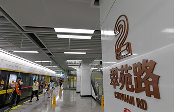 Subway line 2 in China's Nanchang starts operation