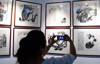 In pics: Lu Feng art museum in China's Guizhou