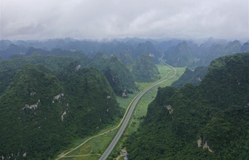 Scenery of Encheng National Nature Reserve in south China's Guangxi