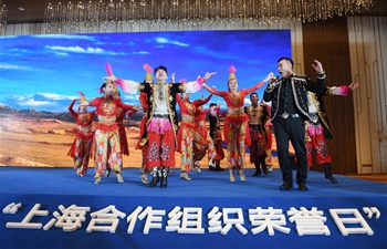 "Highlights of ""Honor Day of SCO"" event at Beijing horticultural expo"