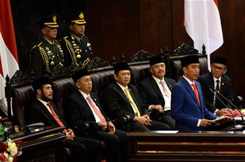 Indonesian president delivers annual speech at parliament building