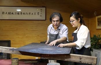 Craftsmanship of making embossed iron plate