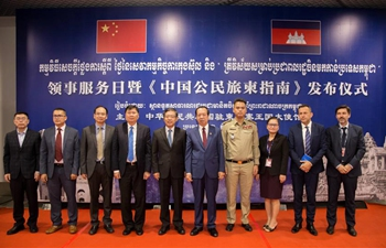 Guidebook for Chinese citizens to travel in Cambodia launched in Phnom Penh