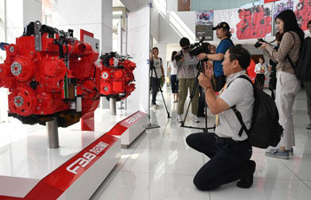 Journalists visit Foton Motor in Beijing