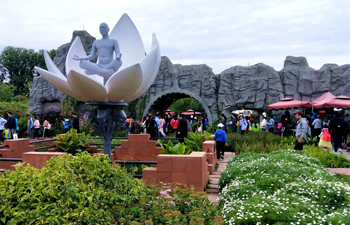 People visit Beijing International Horticultural Exhibition