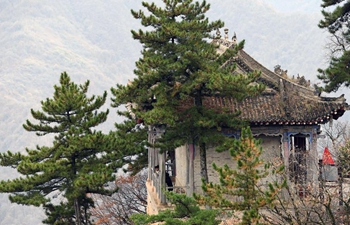 Scenery of Kongtong Mountain in NW China