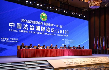 China Forum on International Legal Cooperation held in Guangzhou