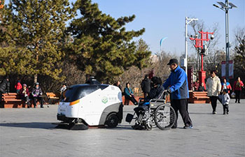 Smart cleaning robot seen on street in Hohhot, China's Inner Mongolia