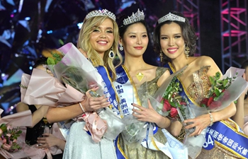 Highlights of 16th China-Russia-Mongolia Int'l Beauty Pageant