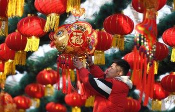 Beijing Shijingshan Amusement Park decorated for Spring Festival