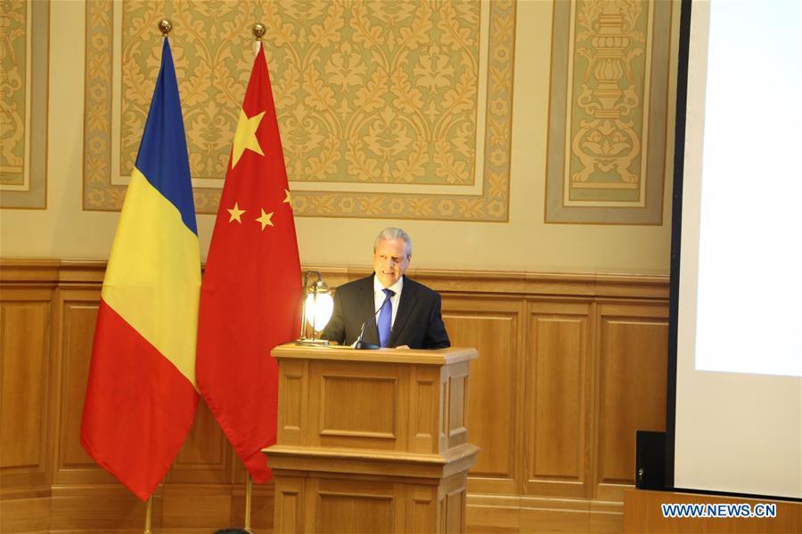 ROMANIA-BUCHAREST-CHINA-DIPLOMATIC RELATIONS-SEMINAR