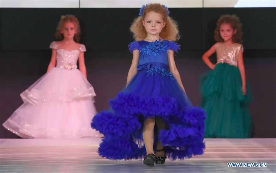 Children Models