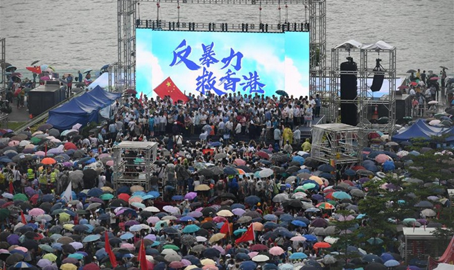 """Feature: Over 470,000 people in Hong Kong say """"no"""" to violence"""