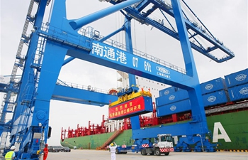 Tonghai Port Area of Nantong Port starts operation