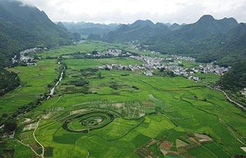 Aerial photo of Wanfenglin scenic spot in Xingyi, SW China's Guizhou