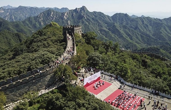 Cultural product design contest launched to promote Mutianyu Great Wall