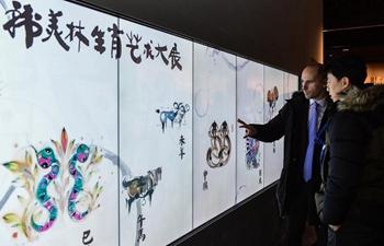 Palace Museum holds Chinese Zodiac Art Exhibition