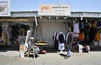 In pics: Thulatha Market in city of Abha, Saudi Arabia