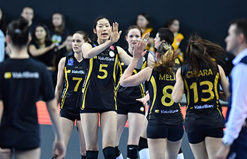 Highlights of European Women's Volleyball Champions League