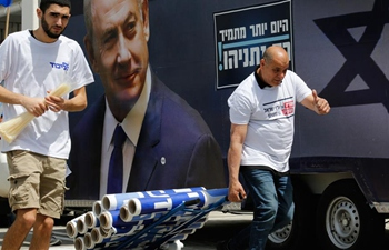 Israeli parliamentary polls to open on April 9