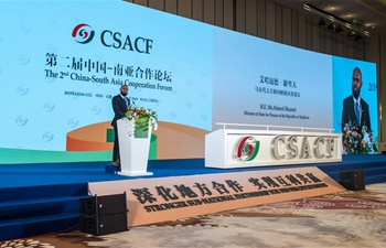 2nd China-South Asia Cooperation Forum held in Yunnan