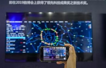 World Transport Convention held in Beijing