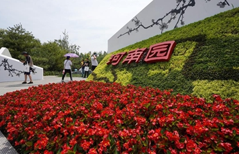 """""""Henan Day"""" event kicks off at Beijing horticultural expo"""