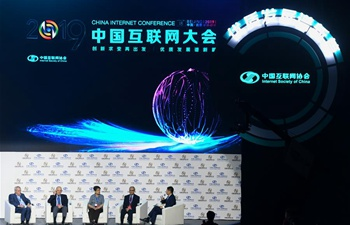 18th China Internet Conference held in Beijing