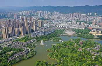 Scenery of Xiuhu National Wetland Park in Chongqing