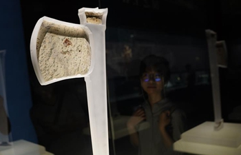 """Exhibition featuring world heritage """"Liangzhu City"""" opens in Beijing"""