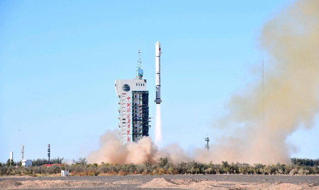 China launches new remote sensing satellites
