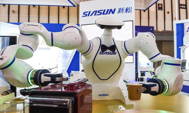 World Intelligent Manufacturing Summit 2018 held in China's Nanjing