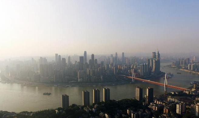 City landscape of Chongqing