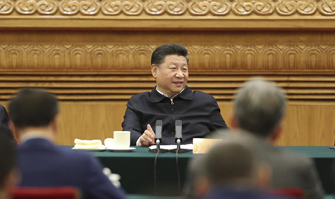 Xi stresses unswerving support for development of private enterprises