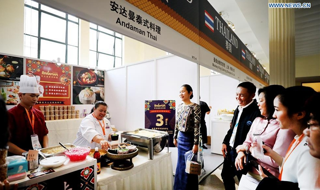 Belt and Road Brand Expo 2019 kicks off at Shanghai Exhibition Center