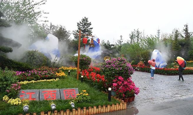 Eco-China: Jiangxi makes great efforts in ecological development