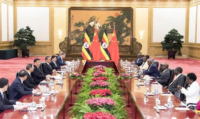China, Uganda lift ties to comprehensive cooperative partnership