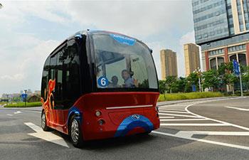 Self-driving mini-bus runs in software park in China's Xiamen