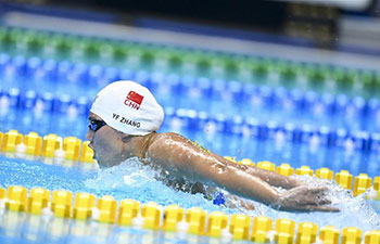 Zhang Yufei wins 200m butterfly at Asian Games