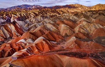 Amazing scenery of Danxia landform in NW China's Gansu