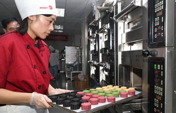 Mooncake making contest held in E China's Shanghai