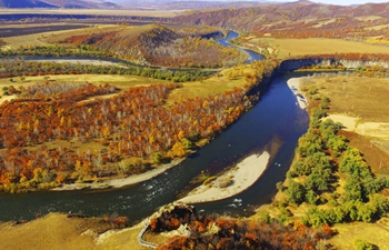 Autumn scenery of China's Inner Mongolia