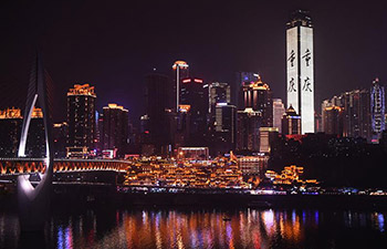 Night scenery in Chongqing