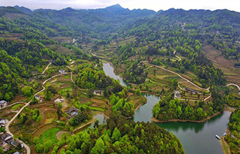 Scenery of Meitan County in China's Guizhou