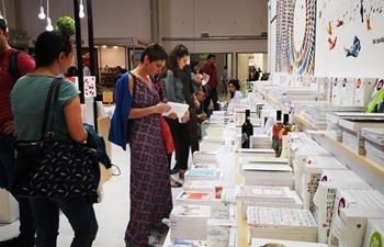 Int'l book fair held at Romexpo in Bucharest, Romania