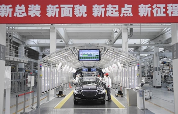 """China's automaker FAW Group makes a dent in """"surgical reforms"""""""