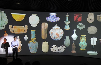 Palace Museum launches digital products to transform cultural heritages into digital resources