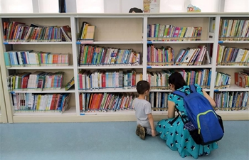 Guangzhou Children's Library welcomes rush season during summer vacation
