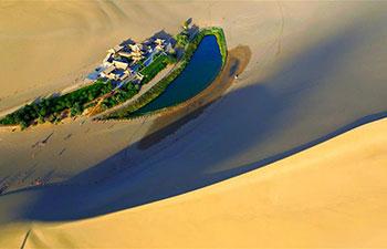 Eco-China: Ecological environment of Gansu improved